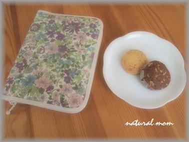 母子手帳ケース&クッキー