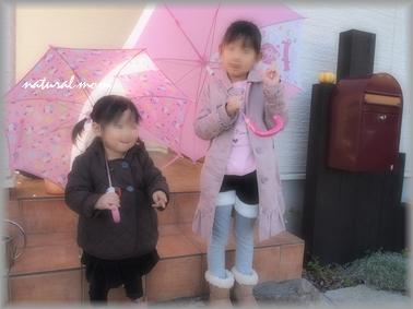 お気に入りの傘♪