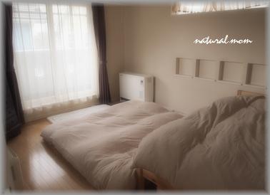 主寝室の今