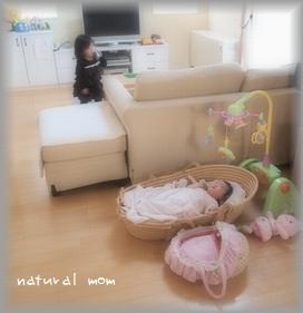babyスペース
