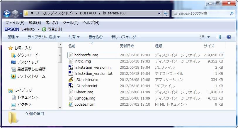 LS-XHL(LS-XH1 0TL)のハードディスク交換② - 趣味につながる日記。