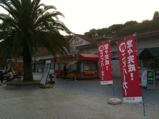 亀山湖ディキャンプへ