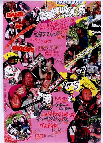 nagano-live