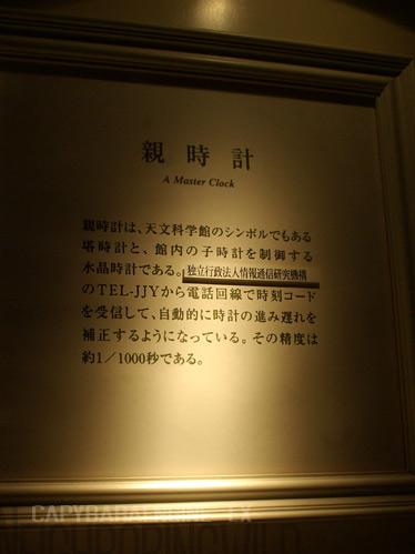 akashi12.jpg