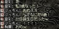 2009,12,22,03