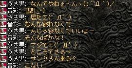 2009,12,22,05