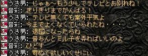 2009,12,22,06