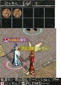 2009,12,23,02