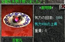 2009,12,23,07