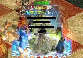 2009,12,23,09