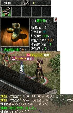 2009,12,25,01