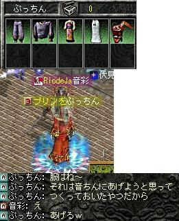 2009,12,25,04