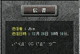 2009,12,26,03