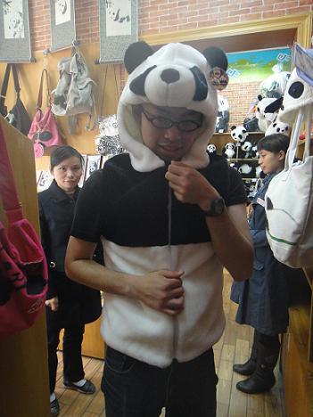 panda-tm.jpg