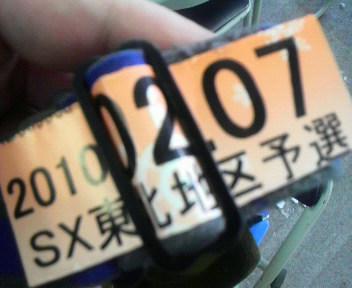 2010020708010000.jpg