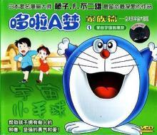 猫頭トレーニング日記-image0095.jpg