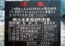 猫頭トレーニング日記-image0091.jpg