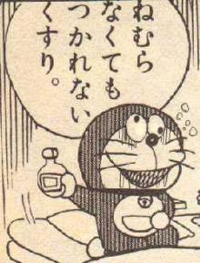 猫頭トレーニング日記-image0190.jpg