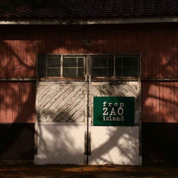 from zao