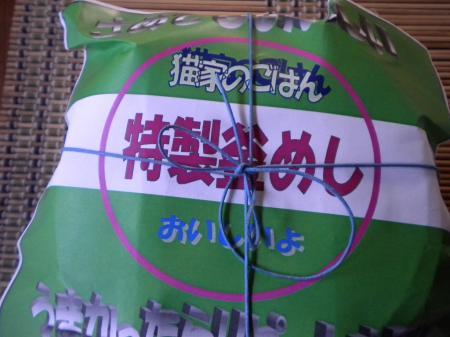 008_convert_20111017064620.jpg