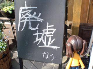 なうー(・∀・)