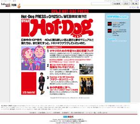 sk_hotdog.jpg