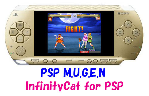 PSP_MUGEN_SS10.jpg