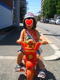 3歳誕生日 053ブログ