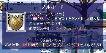 Maple100401_072601.jpg