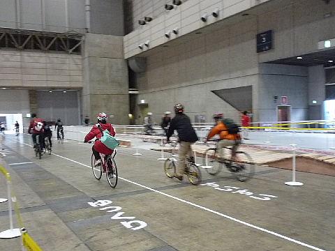 bikeee1.jpg
