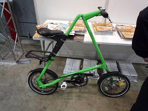 bikeee10.jpg