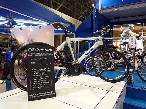 bikeee11.jpg