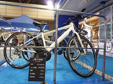 bikeee12.jpg