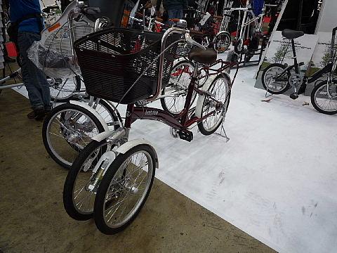 bikeee8.jpg
