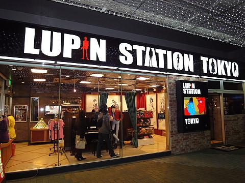 lupin330002.jpg