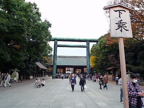 yasukuni673.jpg