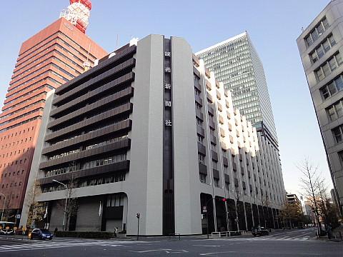 yomiuyoa2.jpg