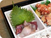H2205_sashimi.jpg