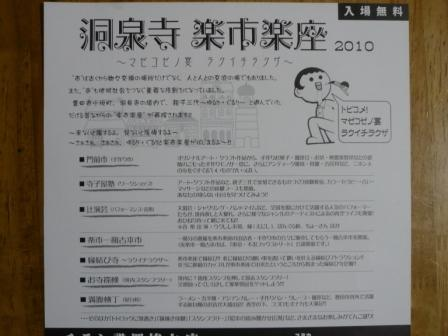 P1020598.jpg