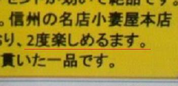 コピー ~ 2009111012160000