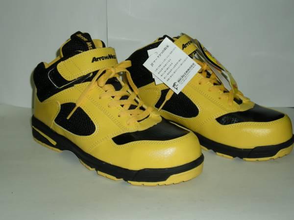 アローマックスハイカット安全靴_1