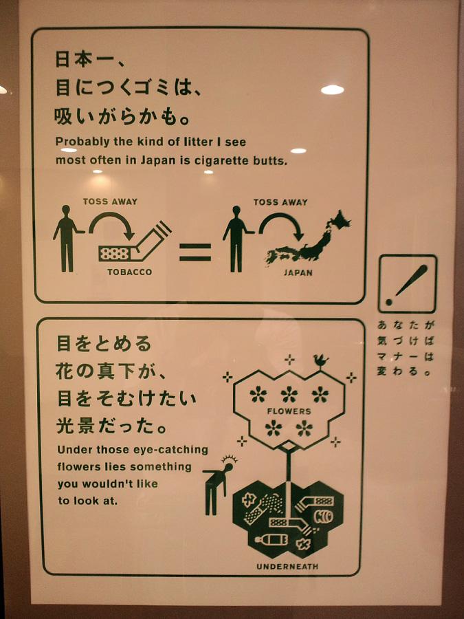 喫煙室の掲示・・・ホンマやわ( -_-))@イオン伊丹昆陽ショッピングセンター(by au CASIO CA003)