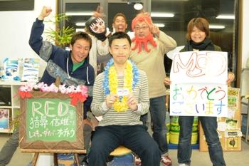 MSD&REDおめでとう~☆☆☆