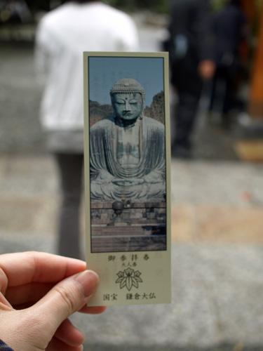 鎌倉大仏-3
