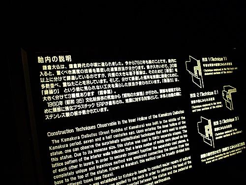 鎌倉大仏-8-1