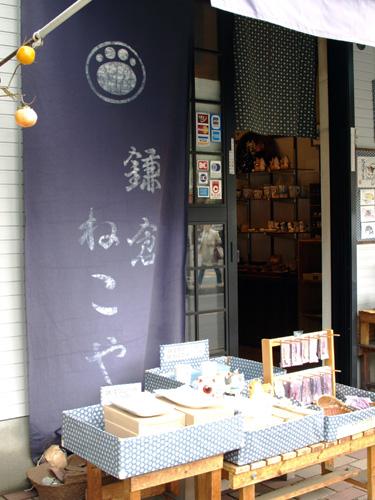 鎌倉大仏-1