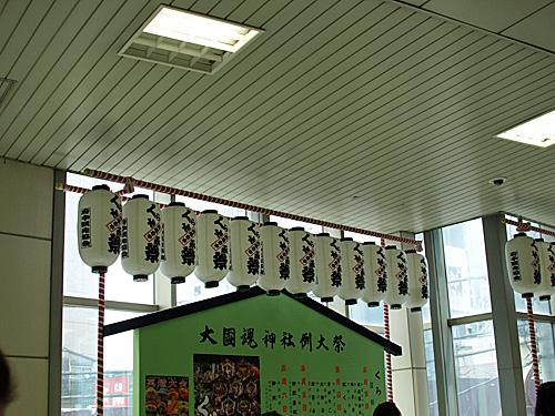 くらやみ祭2010-1