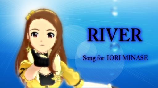 水瀬伊織への「RIVER」 ポータル用
