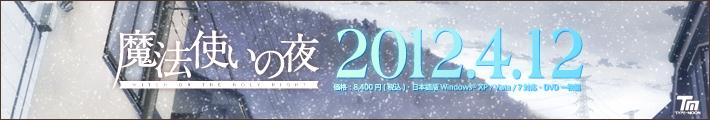 mahoyo_ban_710_120_04.jpg