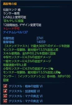 jyabayari.jpg